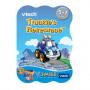 V.Smile game: Truckie's RekenRace