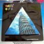 Kinato toren van Pisa